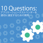 10questions download